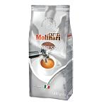 Molinari - Espresso 0,5  Espresso eszpresszó 500 g